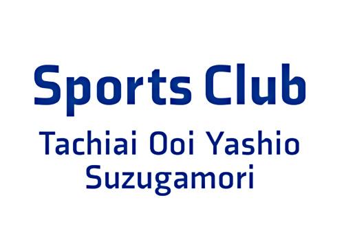 画像 大井八潮地域スポーツクラブTOYS第1回令和3年定期総会(書面決議)結果報告