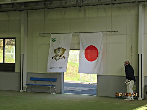 画像 第10回東広島市長杯開催報告