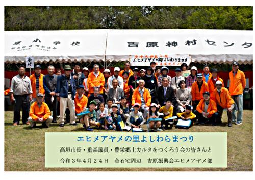 画像 市民協働のまちづくり活動応援補助金活用事業