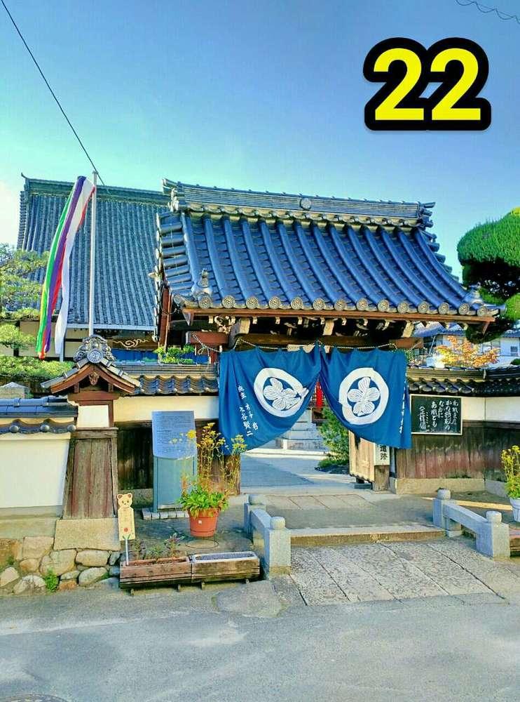 町めぐり 22 スタンプ、女性会、湯来うまいもん市、太田川学園