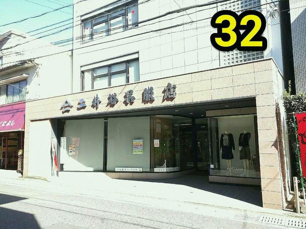町めぐり 32 高松城主・熊谷氏の紹介