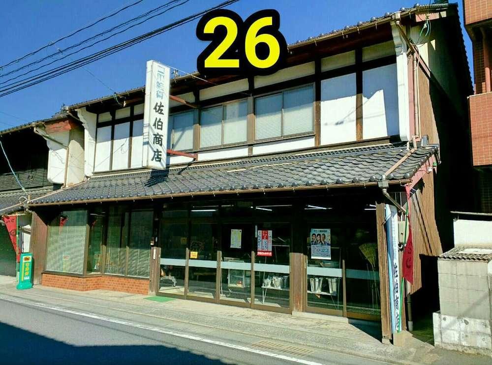 町めぐり 26 日本画の展示