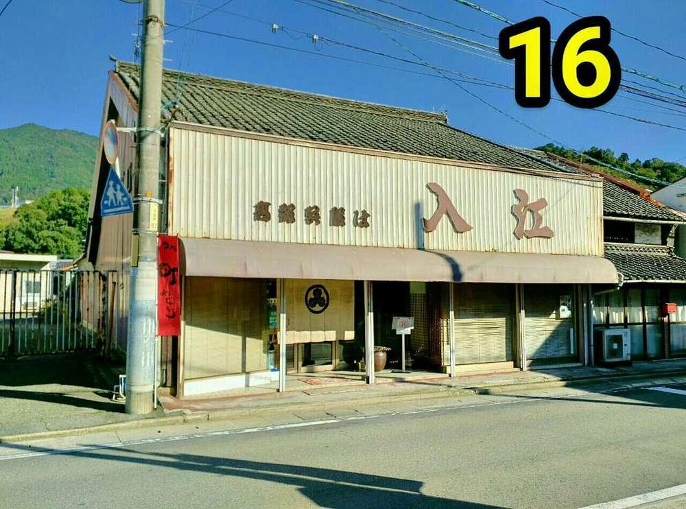 町めぐり 16 京風町家づくり座敷・中庭解放