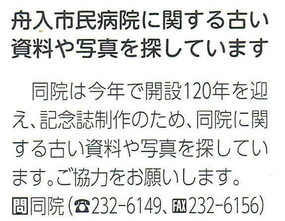 1444905088 24531