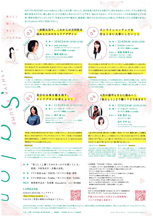 ASHIYA RESUME  Salon