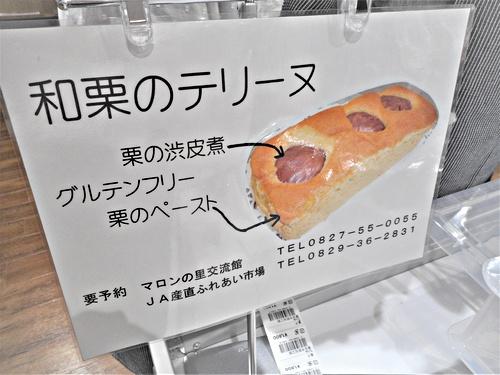 「よりん菜」からのお知らせ ~11月のイベント~