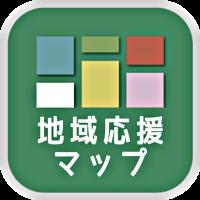 横川飲食店マップ